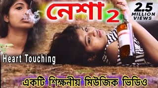 oporadhi mp3 song download bd