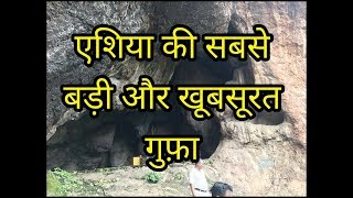 Download Kachargarh mela 2018 - Asia's Biggest Natural Cave Video