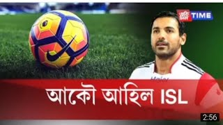 Download NorthEast United FC's new song-2018 Video