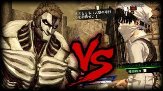 Download Attack on Titan - Levi Ackerman Vs Armored Titan Gameplay Video