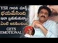 Download Actor Rao Ramesh Gets Emotional About YS Rajasekhara Reddy | Yatra Movie | Manastars Video