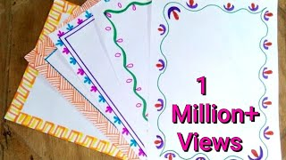 Download 5 in 1 simple border design for project| assignment front page design handmade| simple border design Video