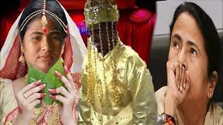 Download মমতা ব্যানার্জীর বিয়ের রহস্য ফাঁস !! দেখুন যে কারনে সংসার করা হল না তার | Mamata Banarjee Video