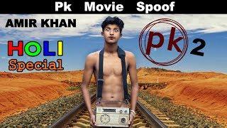 Download PK Movie Spoof   Holi Special   Amir Khan   OYE TV Video
