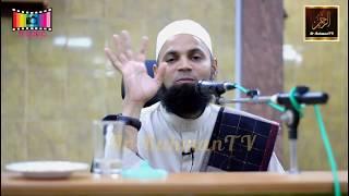Download Ustaz Shaffi Yusuf Gani - Kelebihan Melazimi Istighfar Video