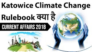 Download Katowice Climate Change Rulebook cop 24 क्या है ? Current Affairs 2018 Video