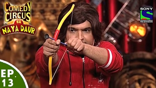 Download Comedy Circus Ka Naya Daur - Ep 13 - Kapil Sharma-Shweta Tiwari and More Comedians - Sports Special Video