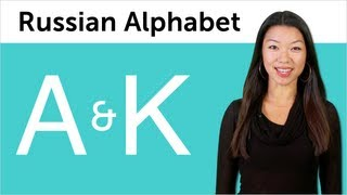Download Learn to Read and Write Russian - Russian Alphabet Made Easy - True Friends: A and К Video