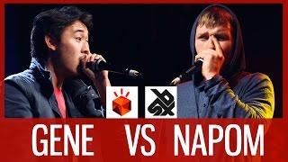 Download GENE vs NaPoM   Grand Beatbox SHOWCASE Battle 2016   SEMI FINAL Video