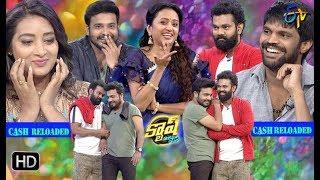 Download Cash   Bhanu Sri,Getup Srinu,Ram Prasad,Mahesh   16th February 2019   Full Episode   ETV Telugu Video
