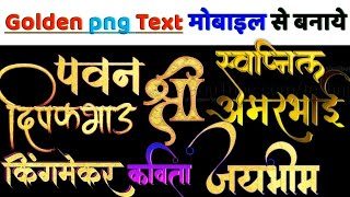 Free! free! free! 400 Marathi Shreelipi ke font free   watch full
