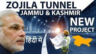 Download Zojila Tunnel b/w Srinagar and Leh in Jammu & Kashmir - Asia's longest 2-lane bi-directional pass Video
