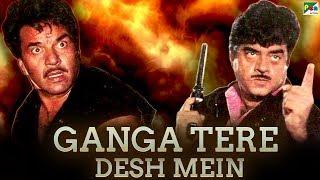 Download Ganga Tere Desh Mein | Full Hindi Movie | Dharmendra, Jayaprada, Dimple Kapadia Video