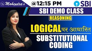 Download Logical Substitutional Coding | Reasoning | By Ritika Mahendras | SBI Demo Class | 12:15 pm Video