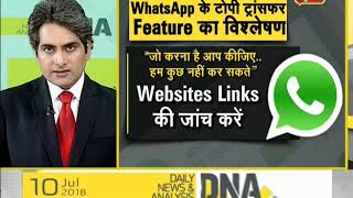 Download DNA analysis of WhatsApp's new topi transfer feature Video