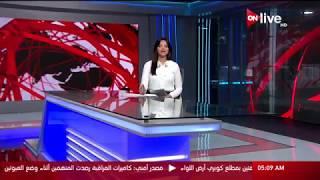 Download نشرة أخبار الخامسة صباحا - السبت 16 ديسمبر 2017 Video