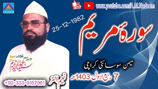 Download Syed Abdul Majeed Nadeem R.A - Sura-e-Maryam Video