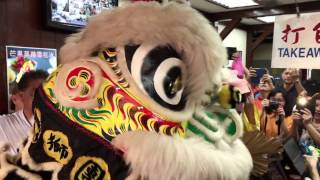 Download LION DANCE IN SINGAPORE CHINATOWN ON LAST DAY OF CNY 2017 Video