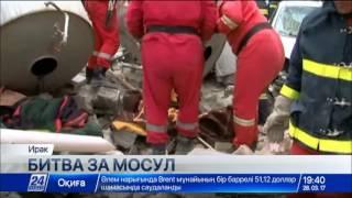 Download В Мосуле обнаружены тела еще 112 мирных жителей Video