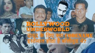 Download Bollywood & Underworld: A Never Ending Love Affair Video