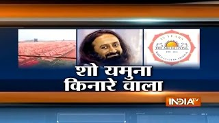 Download World Culture Festival: Why Sri Sri Ravi Shankar Mega Event Came Into Trouble Video