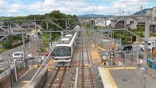Download JR奈良線複線化工事 2017年8月の 木幡駅の状況 Video