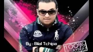 Download Cheb Wahid Hakmouni Maaha Barrage YouTube Video