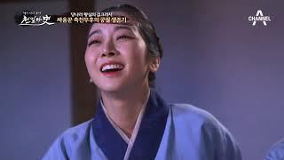 Download 당나라 황실의 걸크러시, 싸움꾼 측천무후의 궁궐 생존기 Video