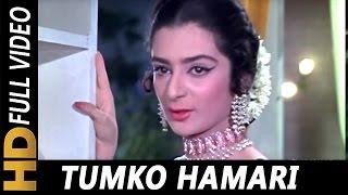 Tumko Hamari Umar Lag Jaye , Lata Mangeshkar , Ayee Milan Ki Bela Songs , Rajendra Kumar, Saira Banu