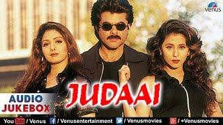 Download Judaai Audio Jukebox | Anil Kapoor, Urmila Matondkar, Sridevi | Video