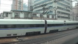Download MTR Through Train Hong Kong - Guangzhou Video