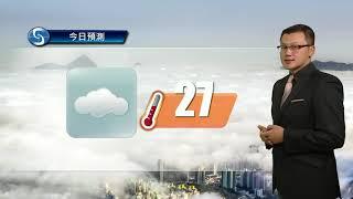 Download 早晨天氣節目(04月18日上午7時) - 科學主任陳兆偉 Video