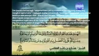 Download Surah Ali-Imran oleh Mishary Rashid Al Afasy Dengan Terjemahan Bahasa Melayu Video