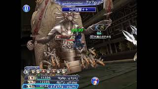 Download [DFFOO] Arc 2 Chapter 8 Event Live Stream Video