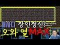 Download 스타크래프트 리마스터 유즈맵│줄세우기 장인! 개인 사각 디펜스 개사디SPEC Video