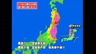 Download 11/03/2011 - Earthquake in Japan The weather program broadcasting live Video