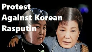 Download Protest anti Park Geun-hye in Seoul Korea Rally 박근혜 Video
