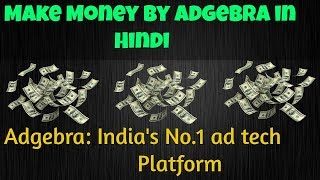 Download Make Money by Adgebra in Hindi | Adgebra: India's No.1 ad tech Platform Video