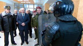 Download Лукашенко посетил бригаду спецназначения внутренних войск МВД Video