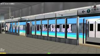 Download openBVE MTR Airport Express (Hong Kong to Asia-World Expo) Video