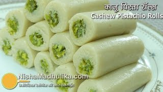 Download Kaju Pista Roll recipe - Cashew Pistachio Rolls - काजू पिस्ता रोल Video