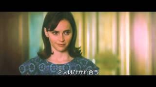 Download 『博士と彼女のセオリー』エディ&フェリシティが役作りについて語る特別映像 Video