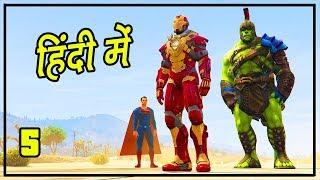 Download GTA 5 Alien Attack #5 - Superheros VS Aliens   Hitesh KS Video
