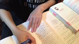 Download 【60分】一緒に勉強する? Video