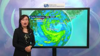 Download Central Briefing (2:00 am 02 Aug) - Song Man Kuen, Senior Scientific Officer Video