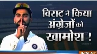 Download Cricket Ki Baat: India Push England on Back Foot on Day-3 of India vs England, 3rd Test Video