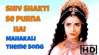 Girija Mein Urja Shiv Se Hain Song (Duet Version) | Lyrical