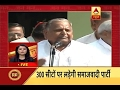 Download Jan Man: SP to contest UP elections on 300 seats only Video
