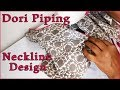 Download Dori Piping Neck Design | Trendy Necklines for Kurtis/Chudidars Video