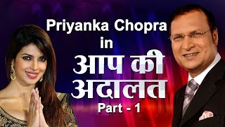 Download Priyanka Chopra In Aap Ki Adalat (Part 1) - India TV Video